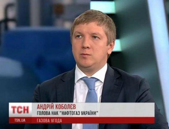 Андрій Коболєв, Нафтогаз