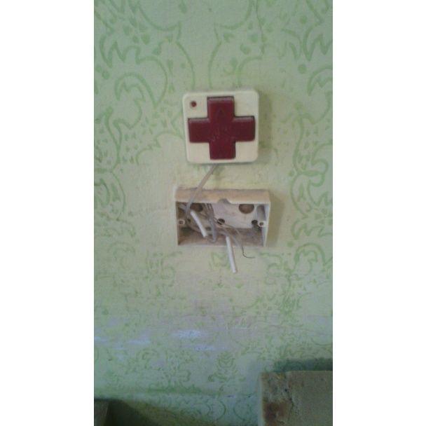 Закарпатську лікарню перетворили у смердючу і холодну буцегарню
