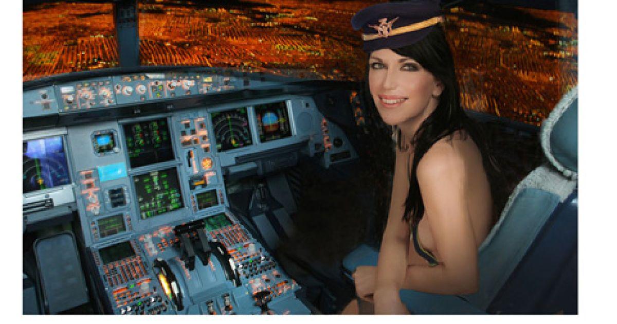 Секс календарь авиакомпании