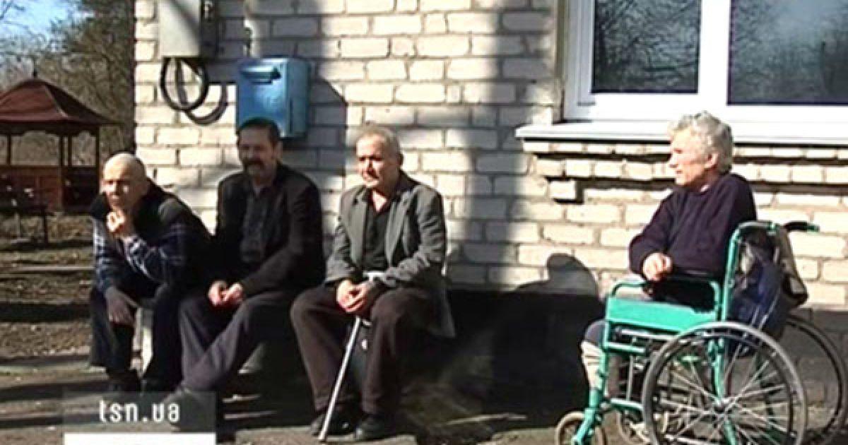 Дома престарелых в дружковке дом престарелых поездка