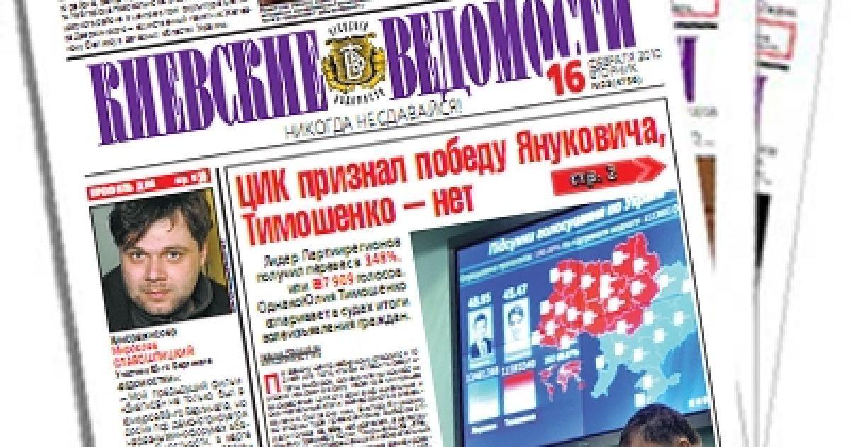 Газеты знакомства николаев