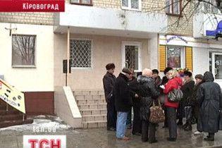 Одесский банк исчез с вкладами граждан за одну ночь
