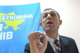 Милицию Буковины возглавил регионал, несколько месяцев сидевший в СИЗО