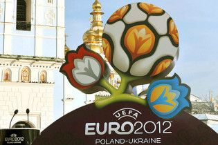 Билеты на Евро-2012 будут стоить от 30 до 600 евро