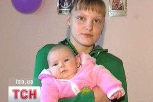 Сексуальная жизнь в общежитии для сирот в Донецкой области: шесть беременных