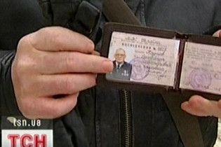 В Черкассах пьяный судья обматерил охранника и угрожал увольнением милиционерам