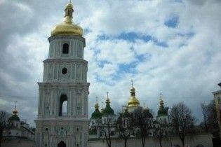 Ревизоры ЮНЕСКО проверяют Лавру и Софию Киевскую