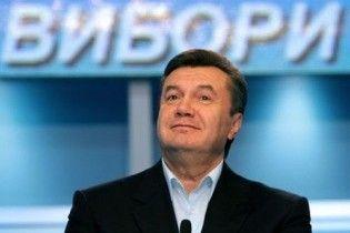 Янукович перепутал Балаклею и Балаклаву