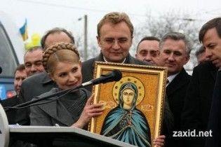 Во Львове Тимошенко подарили икону святой Юлии