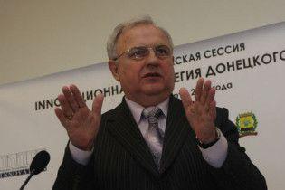 На просьбу говорить по-украински донецкий губернатор послал в Ивано-Франковск