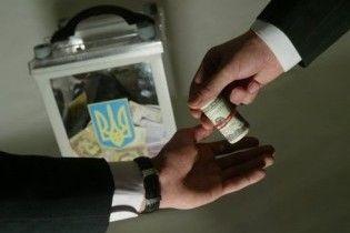 На выборах президента голоса будут скупать по 300 гривен