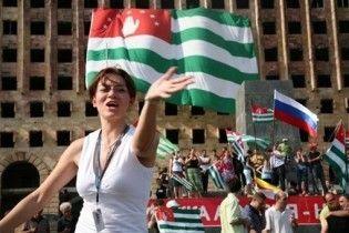 Абхазия надеется, что Украина вскоре признает ее независимость