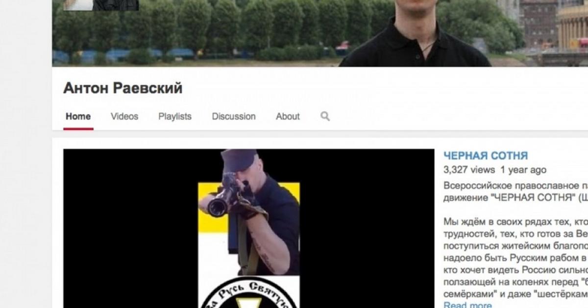 Антон Раевский - пророссийский активист, использующий свастику @ anatolich.com.ua