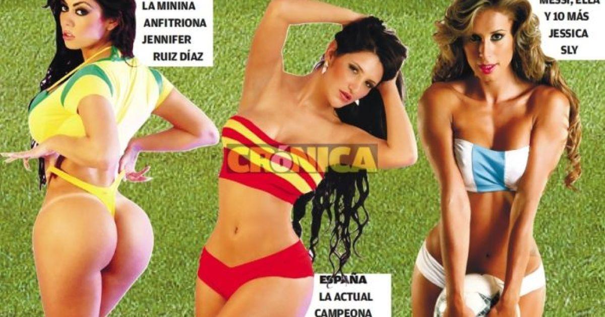 Еротичний календар ЧС-2014 @ pike.com.ua