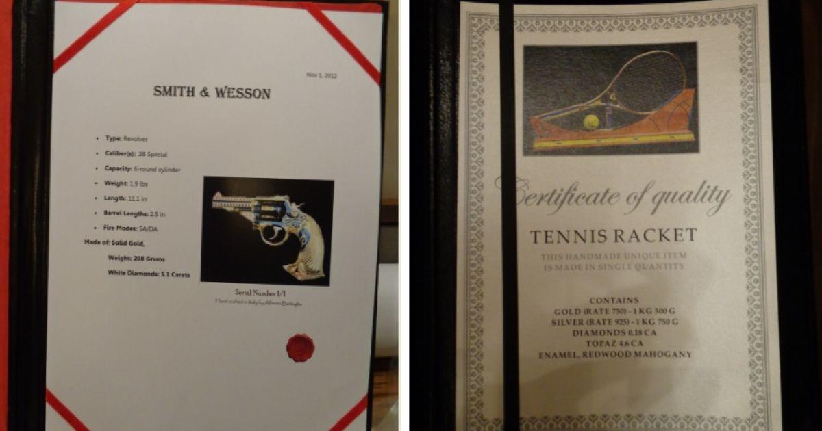 Сертификаты на теннисную ракетку и пистолет @ Авто.ТСН.ua