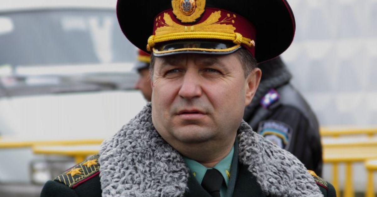 В Минобороны рассказали о возможности широкомасштабного наступления РФ