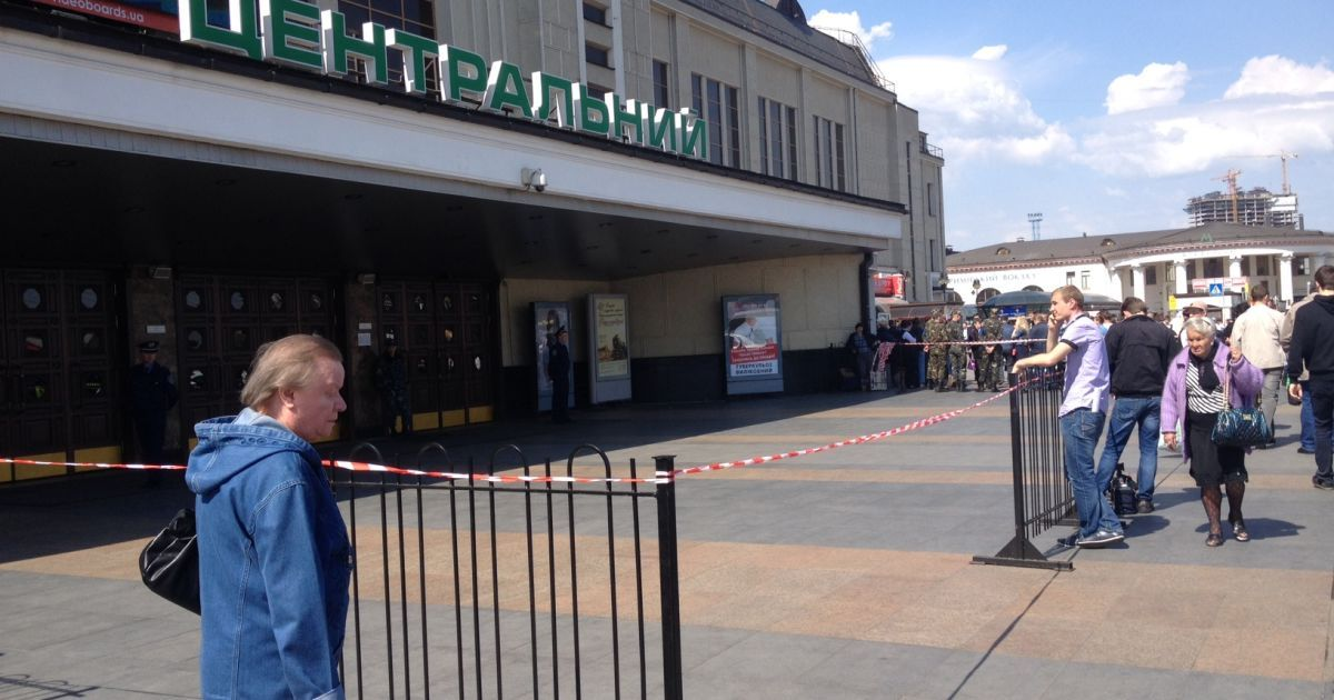 В милицию сообщили, что киевский вокзал заминирован @ ТСН.ua