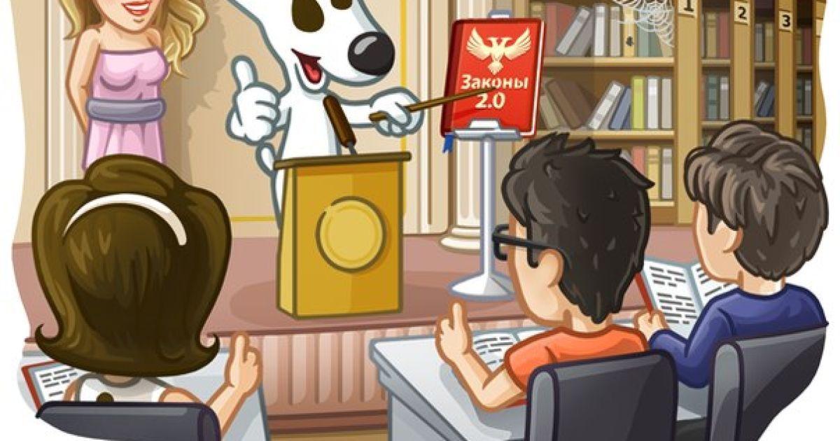 Маніфест Дурова @ vk.com/durov