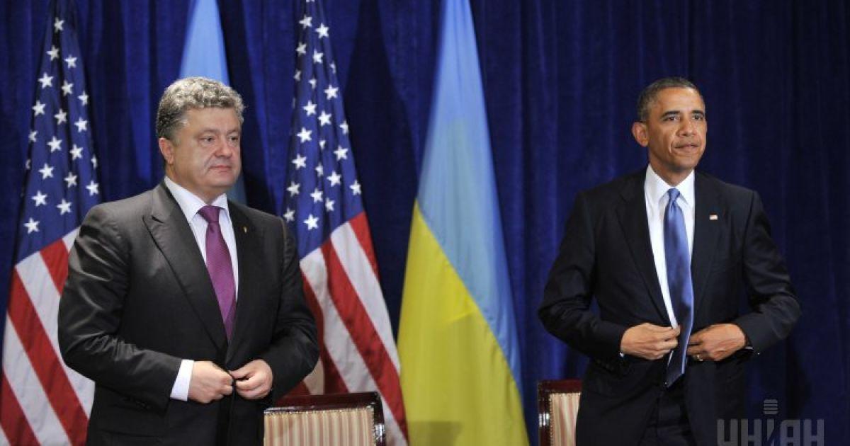 Під час зустрічі Обама пообіцяв допомагати Україні політично та економічно @ УНІАН