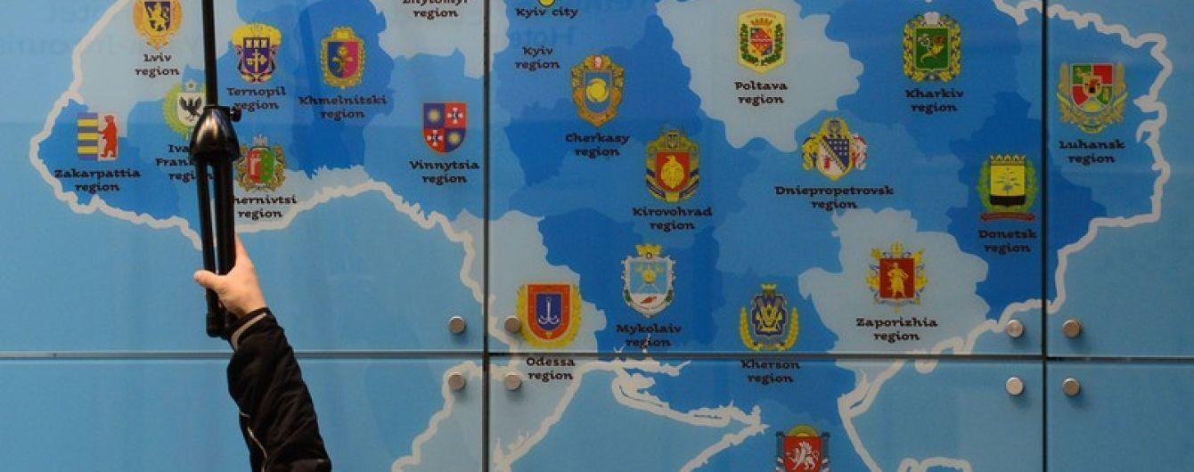 Киевщину, Тернопольщину и Черкащину разрежут по четыре района. Проект нового устройства