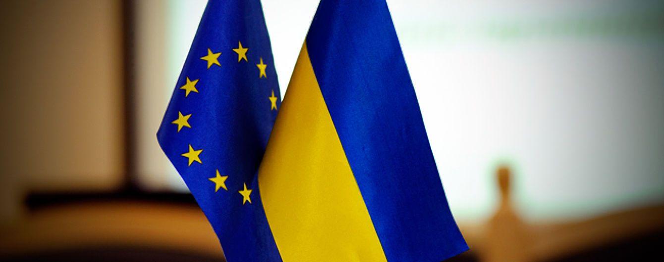 Еще одна страна ратифицировала соглашение об ассоциации Украины с Евросоюзом
