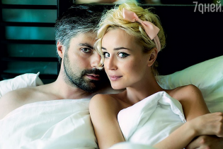 Поліна Гагаріна вийшла заміж за відомого фотографа