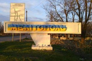 У Мелітополі посилили карантин: на виїзді і заїзді до міста встановили КПП
