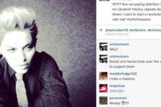 Мадонна об Украине: Хочу начать революцию любви