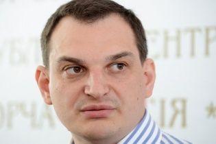 """Доки донецькі сепаратисти рвуться в Росію, сім'я одного з їхніх """"міністрів"""" живе в Німеччині"""