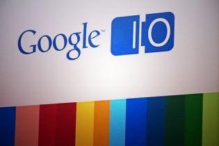 Google I/O: чим інтернет-гігант збирається здивувати на конференції