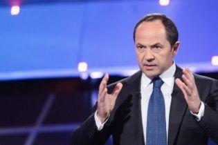 Партия Тигипко определилась с избирательным списком: Хорошковский - в первой пятерке