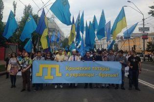 США требуют от Москвы уважать права людей в Крыму и возобновить вещание закрытых СМИ