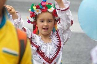 В Болгарии украинским детям запретили носили национальную символику