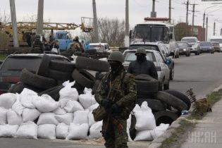 На Донеччині сепаратисти пограбували машини з дитячим харчуванням