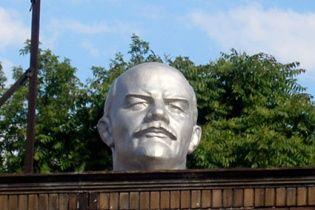 В России проведут соревнование по селфи с Лениным