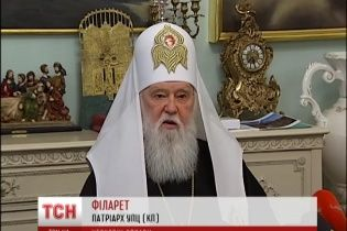 Священники УПЦ КП убегают из Крыма на материк из-за угроз