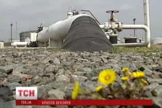 Россия украла у Украины газ - Яценюк