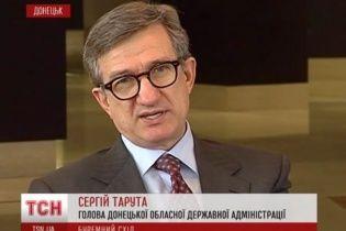 Тарута рассказал, какие вопросы хочет вынести на всеукраинский референдум