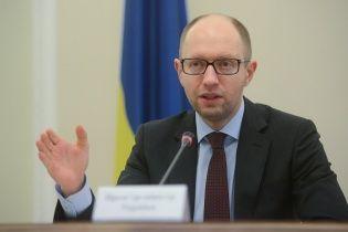 Премьер приказал пересмотреть тарифы на транзит российского газа через Украину