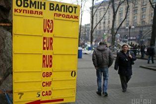 Яценюк розповів, яким має бути курс долара і коли стабілізуються гривня