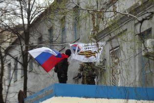 В городе Красный Лиман начались атаки сепаратистов, к которым причастен Азаров-младший - Бригинец