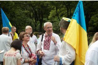 Українці визначилися, кого зі світових лідерів вони люблять найбільше