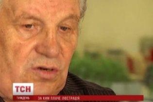 Перший адвокат Лозінського заявив, що екс-нардеп не повертався до колонії