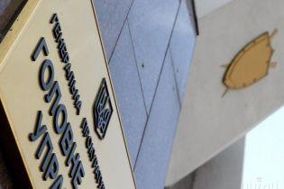 ГПУ обвиняет Гриценко в махинациях с землей на посту министра обороны