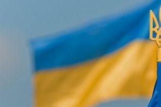 """В Киеве состоялся съезд партии """"Голос народу"""""""