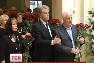 Плюща похоронили на Байковом кладбище в Киеве