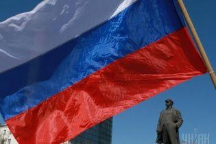 Росія може повторити долю Радянського Союзу