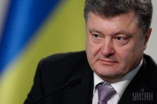 ЦИК официально объявила Порошенко президентом