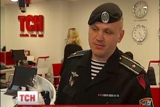 Легендарний майор із Керчі запрошує патріотів у морпіхи та мріє повернути Україні Крим