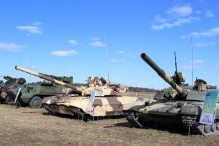 Вооруженные силы Украины показали свое современное вооружение